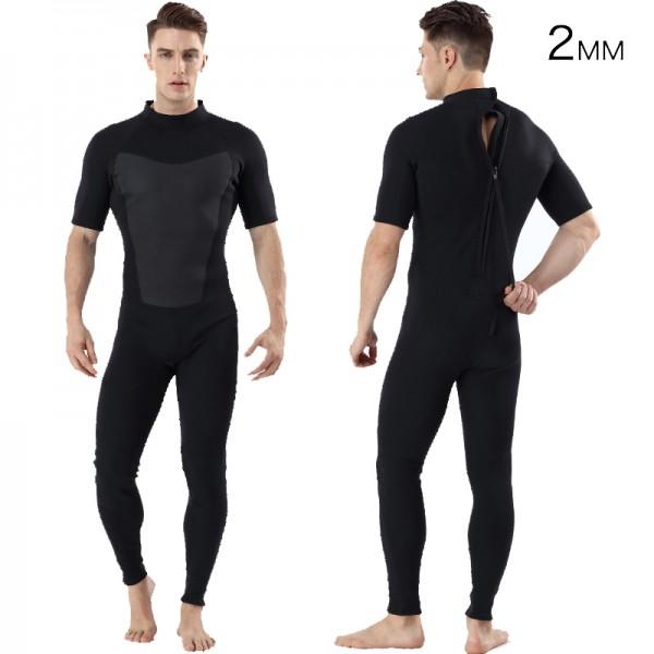 2MM SCR Neoprene Men's Short Sleeve Fullsuit Warm Wetsuit Back Zip Swimwsuit